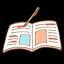 教科書に書かれている嘘シリーズ(4)――聖徳太子と十七条憲法