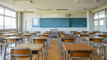 英語教育の過度な推進は亡国への道