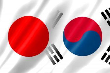 日韓問題と日本の危機【2020年最新版!】