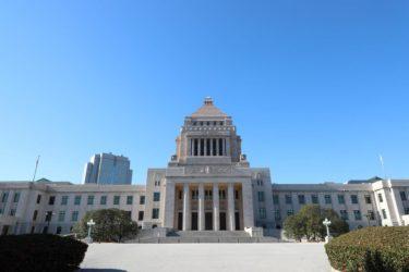 カジノ観光は邪道、日本の伝統・文化の継承と地域の発展に力を注げ