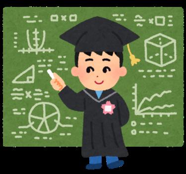 教育の基礎、基本とは何か。「アメリカ教育団使節報告書」を手掛かりに考える